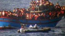 Тридневно бебе бежанец бе заловено при опит да достигне Гърция