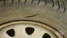 Нарязаха гумите на товарен автомобил в Нова Загора</p><p>