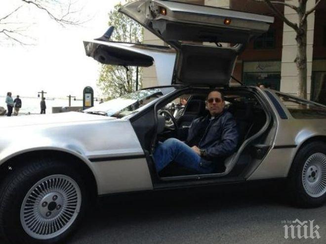 Комикът Джери Зайнфелд продаде 15 коли за 22 млн. долара