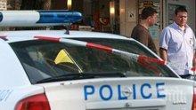 Бивш затворник налита на полицаи, кара без книжка
