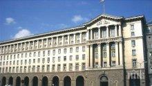 Калин Митрев е определен за представител на България в Съвета на директорите на ЕБВР