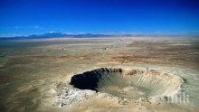 Древни човеци водели ядрени войни преди 25 000 години