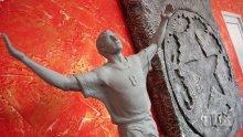 Идеята за статуя на Камата получи подкрепа и от министър Красен Кралев
