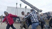 Мигранти се сбиха в бежанския лагер край Идомени