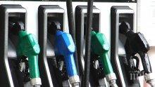 Удариха нелегална бензиностанция във Врачанско</p><p>