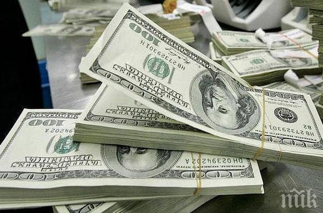 Най-богатият банкер в света бе обвинен в корупция