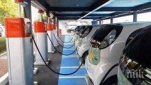 """""""Дойче пост"""" започва серийно производство на електрически автомобили"""