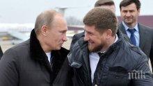 Чеченският президент: Бих дал Нобела за мир на Путин