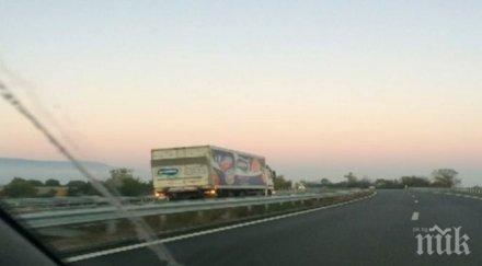 """Камион фучи в насрещното на магистрала """"Хемус"""""""