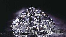 Продадоха 32-каратов розов диамант за 15 млн. долара