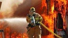 Пожар в изоставен строеж в Русе