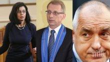 САМО В ПИК! ГРЪМОВЕН СКАНДАЛ! Зам.-министър сигнализира Бойко Борисов, че е подал оставка под натиска на Кунева! Депутат е новият сив кардинал
