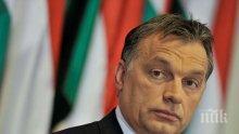 Хелмут Кол застана зад Виктор Орбан