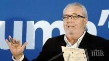 Председателят на ПАСЕ Педро Аграмунт призова страните от конфликта в Нагорни Карабах да проявят сдържаност