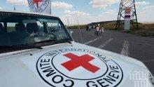 Международният комитет на Червения кръст е готов да посредничи в Нагорни Карабах