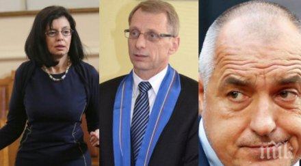 пик гръмовен скандал зам министър сигнализира бойко борисов подал оставка натиска кунева депутат новият сив кардинал