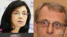 Наглостта на Кунева няма край: Имам пълните правомощия да назначавам и освобождавам своите зам-министри! Вижте как Станислав Станилов от Атака я срази