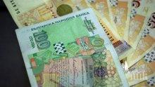 МОН кани банките да се включат в системата за кредитиране на студенти и докторанти