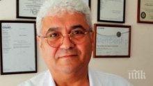 БЛС осъжда поредния вандалски акт срещу лекар