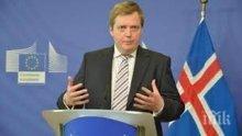 Премиерът на Исландия подаде оставка заради Панамагейт (обновена)