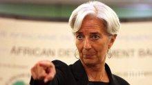 Лагард: Рисковете пред световната икономика нарастват