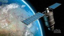 Китай качва и връща научен спътник от орбита