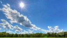 Синоптиците от БАН: Слънчевото време продължава! Гответе се за летни градуси