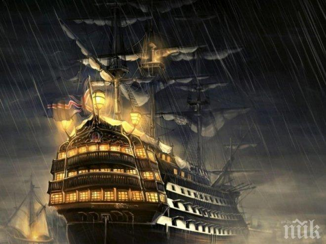 Кораб призрак затрива моряци в Черно море