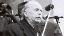 В НС отбелязаха 100 години от рождението на д-р Петър Дертлиев