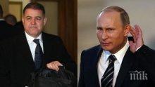 Путин, трепери пред селянина с присадената коса!