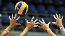 Седем отбора се класираха за Европейското по волейбол до 20 години