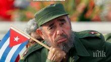 Кастро спал с 300 жени