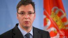 Вучич: Сърбия няма да влиза в НАТО, държи на военния неутралитет