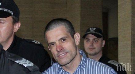 САМО В ПИК И ЧАС ПИК! Топмафиотът Брендо с незаконен син от известна миска (снимка)