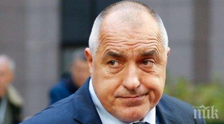 Борисов: Няма да хвърля държавата в криза! Нито аз, нито Цветанов ще се кандидатираме за президент!