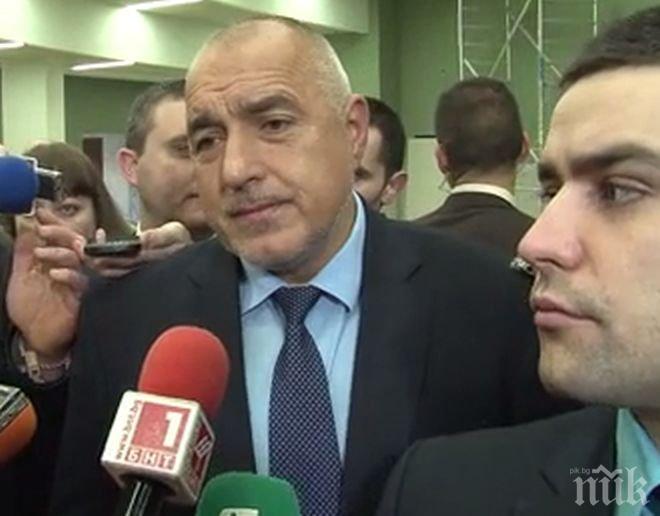 """Премиерът Бойко Борисов: Няма скандал във фонд """"Земеделие"""" и няма опасност България да загуби европари"""