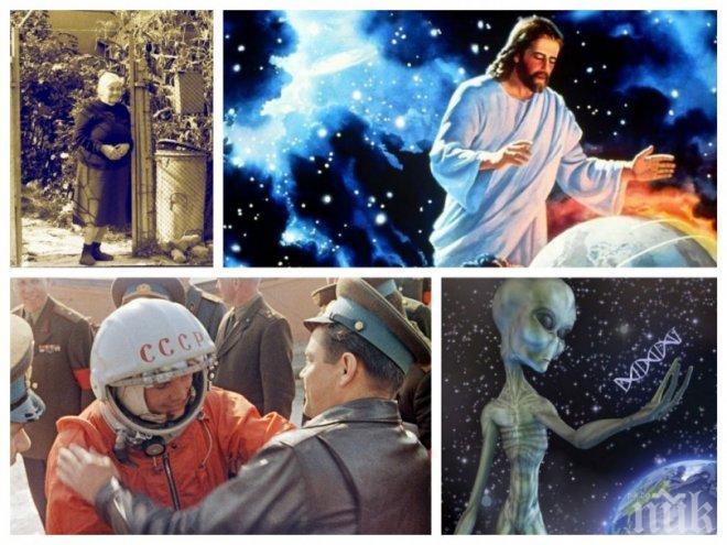 Слава Севрюкова: Гагарин не е първият космонавт!
