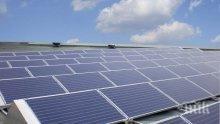 Учени разработват слънчеви панели, произвеждащи енергия от дъждовни капки