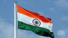 Индия е готова да инвестира 20 милиарда долара в иранското пристанище Чабахар