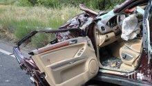 Апаш задигна кола и катастрофира с нея
