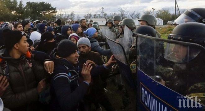 Европа в паника! Лагера  в Идомени избухна с краста и малария! Идва ли към нас заразата?