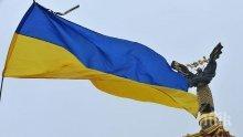 Предлагат Владимир Гройсман за премиер на Украйна
