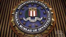 ФБР е проникнало в телефона на нападателя от Сан Бернардино с помощта на хакери</p><p>