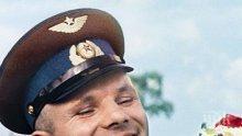 Руски космонавт сензационно разкри: Пилот-връзкар погуби Юрий Гагарин преди 48 години