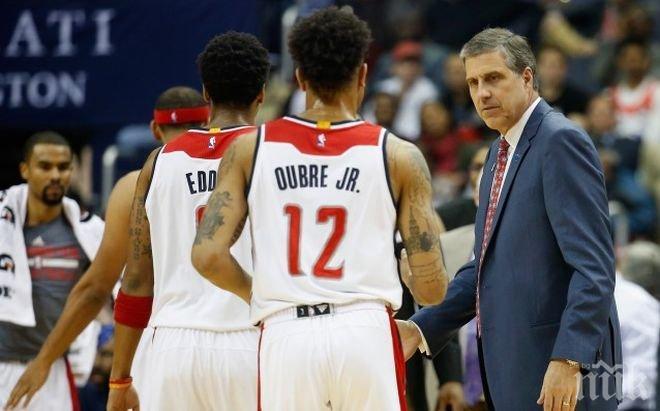 Вашингтон Уизърдс изхвърли треньора си