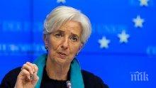 Лагард: МВФ няма да изостави Гърция