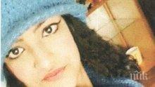 ИЗВЪНРЕДНО В ПИК! Прокуратурата арестува момиче за убийството на Александра (обновена)