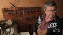 Златар пази голяма тайна на 2 века в Панагюрище