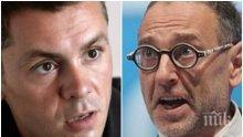 """Скандали тресат """"България търси талант""""! Любен Дилов-син иска да изгонят Ицо Хазарта от шоуто"""