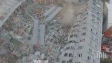Десетки хора са ранени при земетресението в Япония